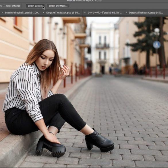 Zaznacz temat – nowa funkcja Photoshop